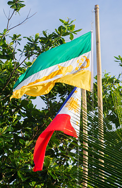The Philippine Flag and flag usedby the RSF