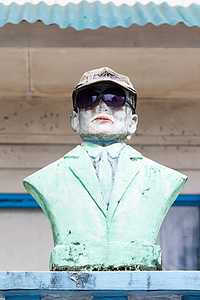 Bust of Felicisimo Jonson Sr. who built the boat house