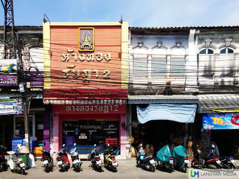 The rather ubiquitous architecture in Phuket is the shophous