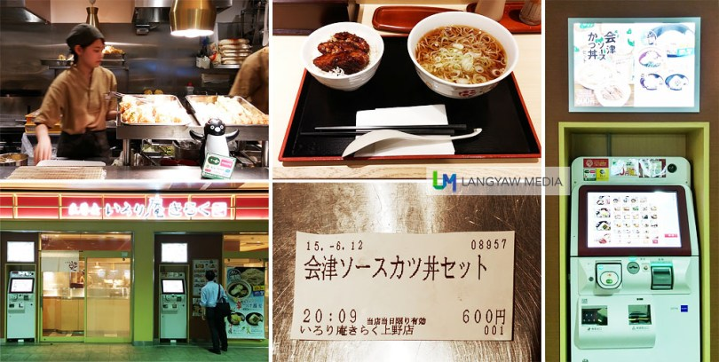 At the Ueno train station, ate at this noodle house. To order, one has to use the machine and wait for one's order to be served. It's fast and interesting. The food is good too!