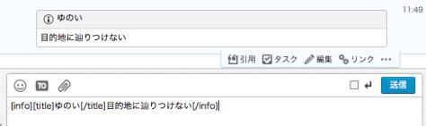 スクリーンショット 2013-12-26 11.49.29