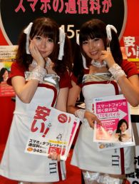 TGS-Cosplays32