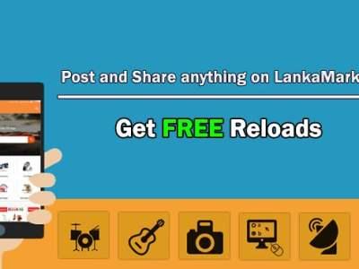 Earn FREE mobile Reloads