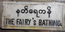 Caption in the Golden Cave, Pindiya