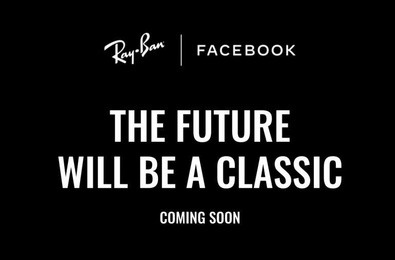 El futuro será un clásico
