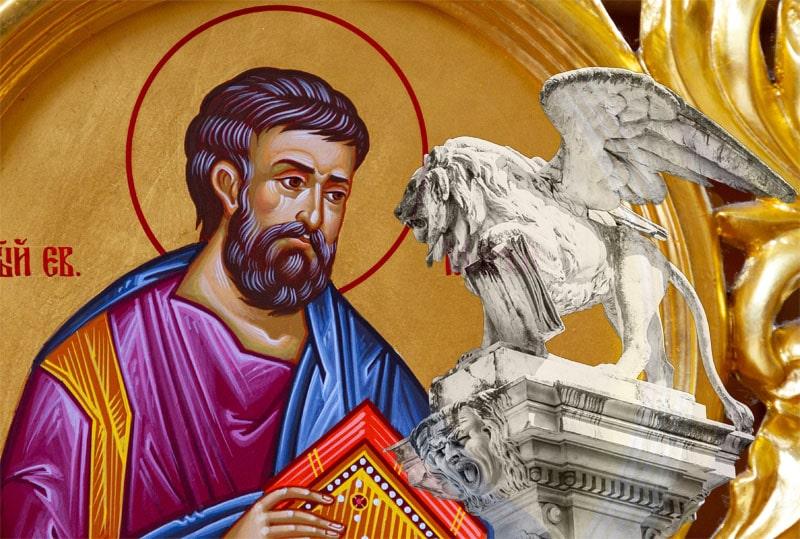 San Marcos de León oraciones contra enemigos espirituales
