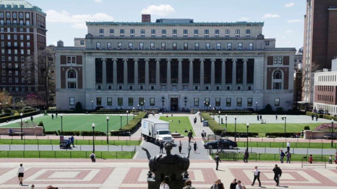 Universidad Columbia