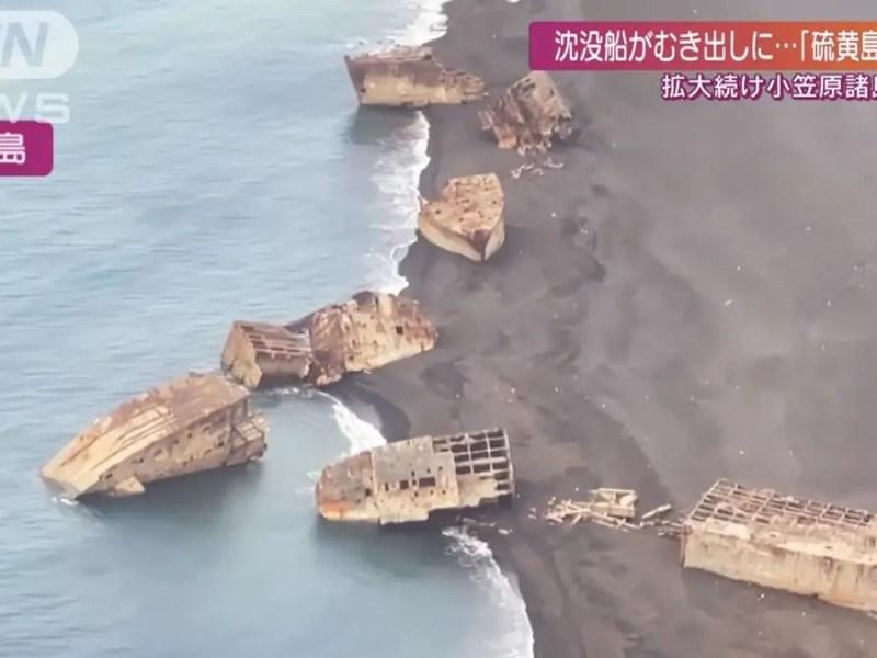 Surge volcán Japón barcos Segunda Guerra Mundial