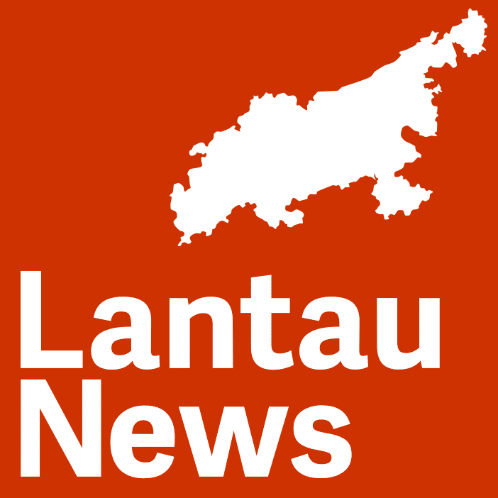 LantauNews_Logo_Square – Copy