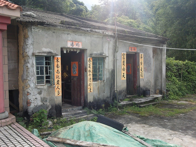 Old Mui Wo House