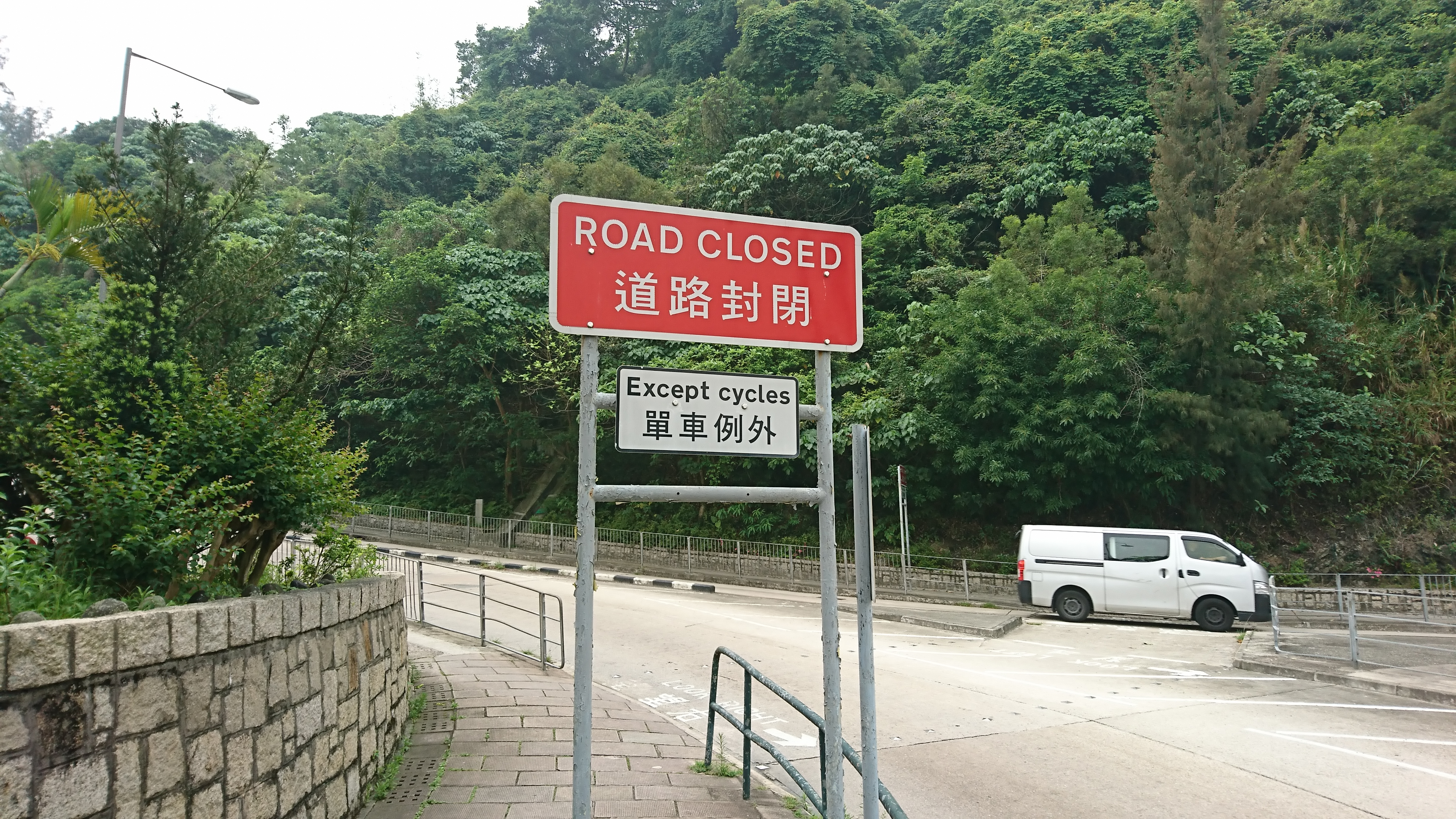 Closed Road Sign