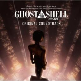 ghost-in-the-shell-ost-cover-001