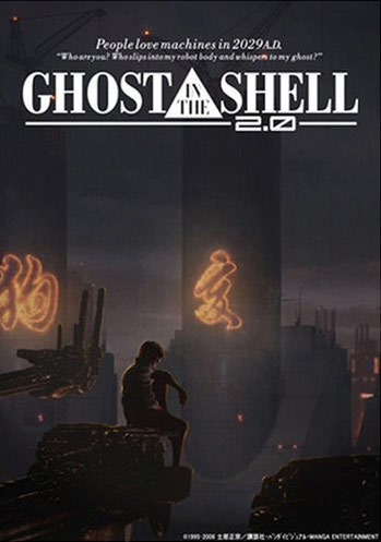 ghost-in-the-shell-ost-cover-003