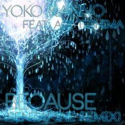 yoko-kanno-feat-aoi-teshima-001