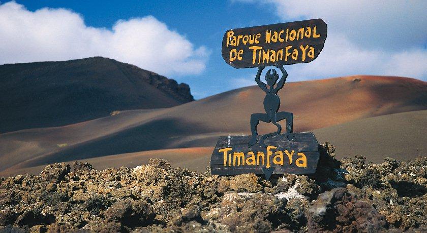 Lanzarote Tourist Attractions