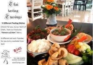 Thai Tasting Set 04