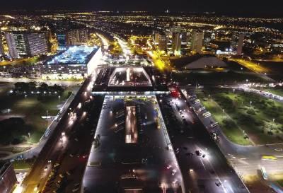 Brasil aplica un proyecto modelo de eficiencia energética para el futuro