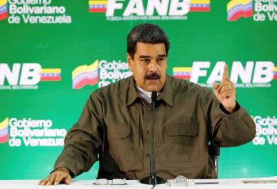 Por pedido de Maduro, el FBI investigaría el atentado que sufrió