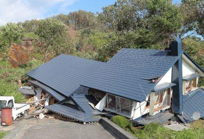 Terremoto de 6,6 grados sacudió la isla de Hokkaido en Japón