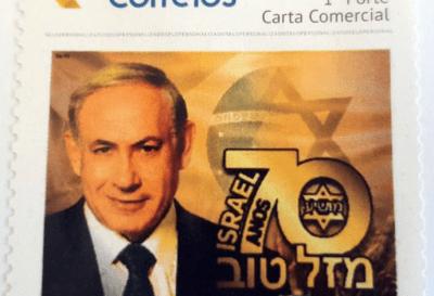 Bolsonaro trasladará la embajada de Brasil a Jerusalén