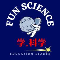 Fun Science学。科学