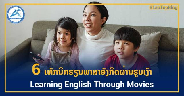 Learning-English-through-movies