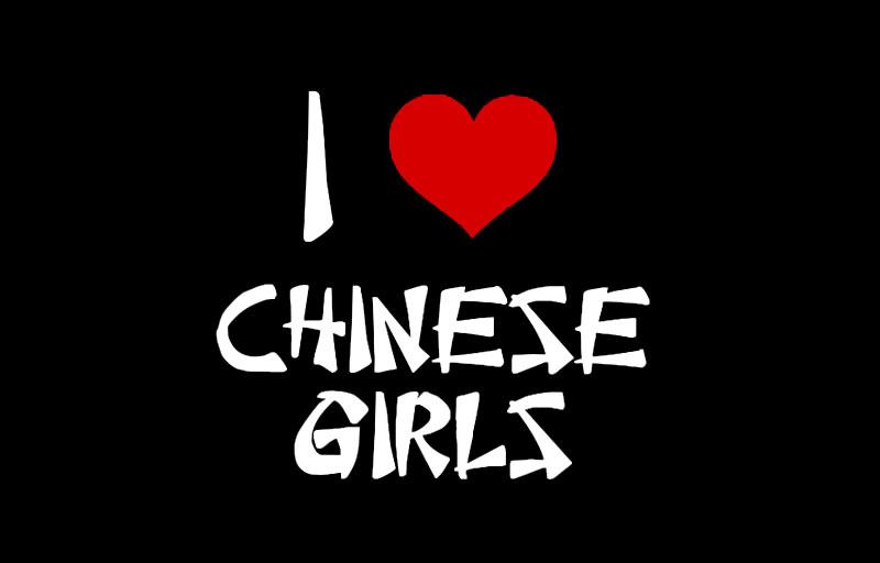 Я люблю китаянок