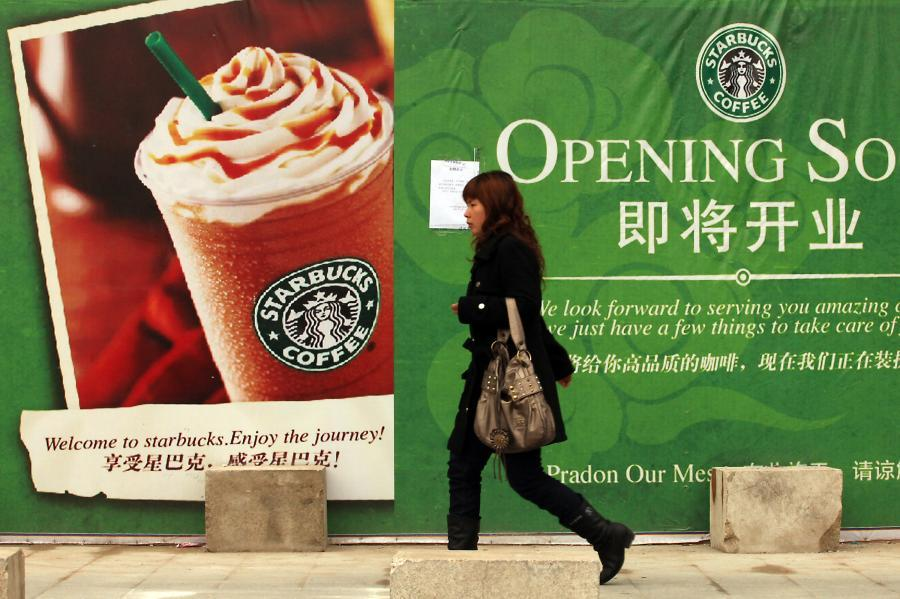 emerging cultures and economies starbucks Starbucks who have achieved economies of scale by lowering cost, improved efficiency with a huge market share there is a moderately high barrier for the new entrants as they differentiate themselves from starbuck's.