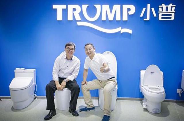 trump_toilets2.jpg?fit=640%2C423&ssl=1