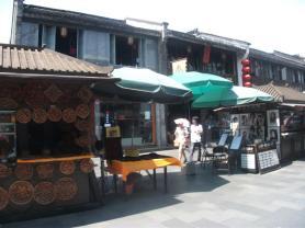 Market in Hangzhou