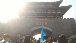 Qian Shan gate