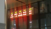Beginning of my journey home, Anshan train station