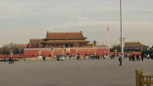 Forbidden City from the front