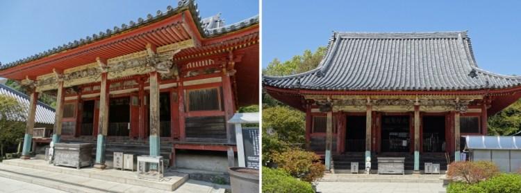 Yashima-ji 4