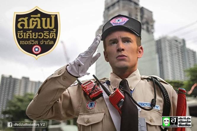 2. Captain America kerja jadi security
