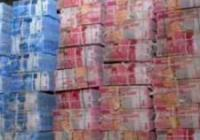 Gila! 165,788.00 Triliyun Hanya Untuk Biaya Pemilu