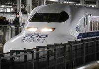 Wow! Salah Naik Shinkansen, Disuruh Bayar 14 Juta!!