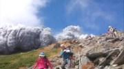 Vulkanausbruch Japan (Kanarische Vulkane