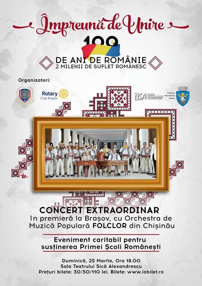 Sărbătorește românește 100 de ani de Unire
