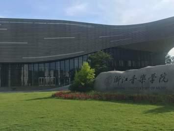 Hangzhou_3 august_Amba_Ro (1)