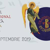 Festivalul Internațional de Muzică Bizantină
