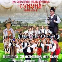 """Festivalul Naţional de Obiceiuri Tradiţionale """"Cununa"""""""