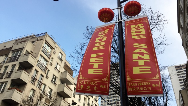8 IDEES SHOPPING SPECIAL NOUVEL AN CHINOIS  la petite banane