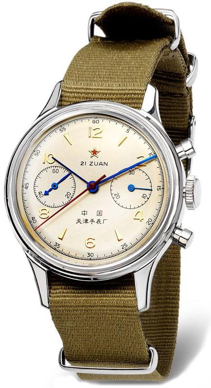 seagull1963-1