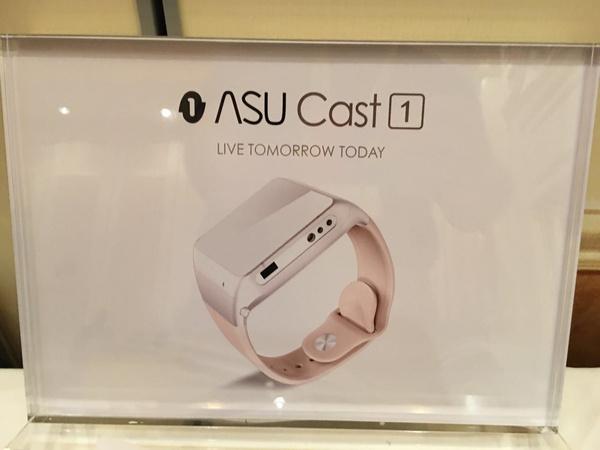 Asu Cast One