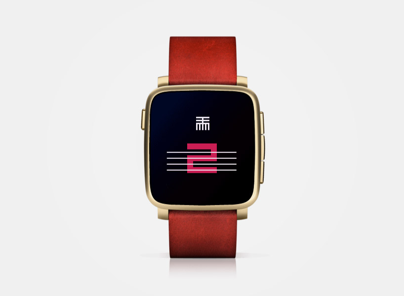 pebble-design-7