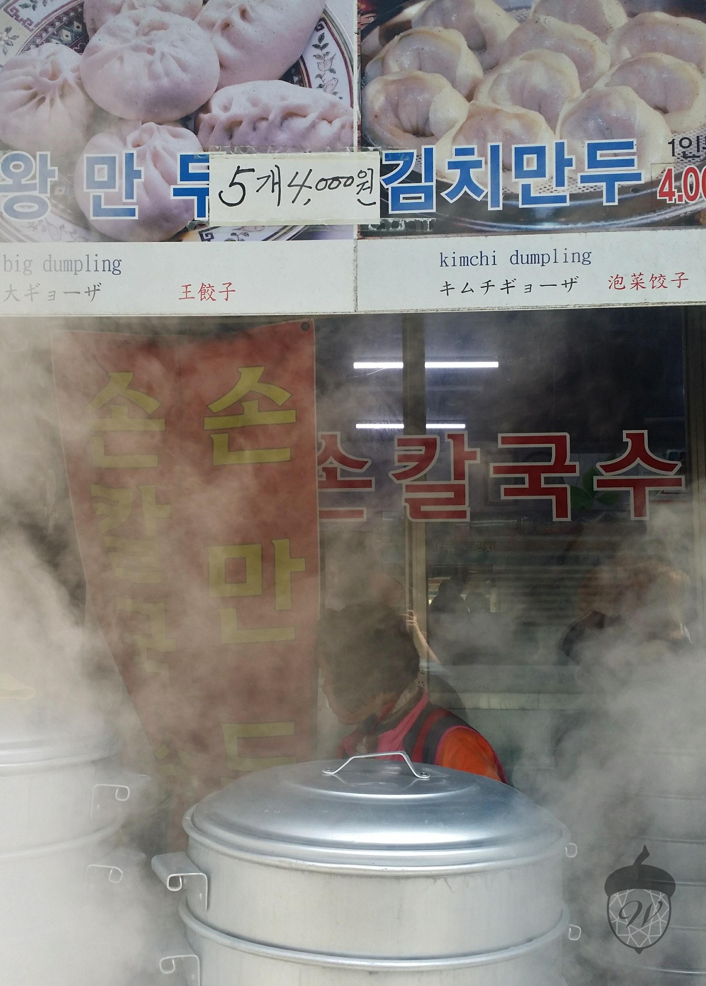Haeundae Market dumplings