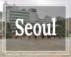 La Petite Watson Seoul Destination
