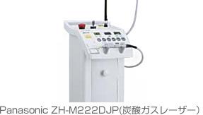 equipment4-1