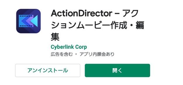 action-director-movie-sound-mute1